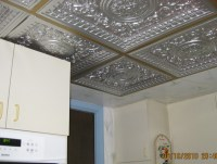 Pvc Ceiling Tile | Tile Design Ideas
