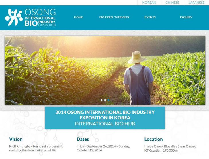 international-bio-insdustry-exposition