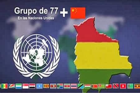 Bolivia, sede mundial de Juego de Tronos