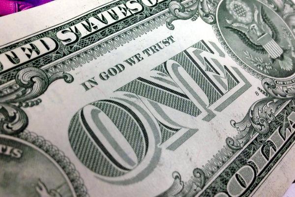 Devaluaciones en América Latina: ¿un problema local o externo?