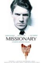 Missionary / 2013年