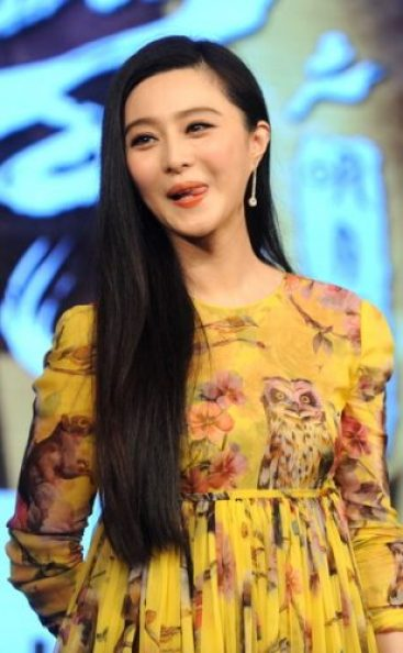 Fan Bingbing Measurements, Height, Weight, Bra Size, Age, Wiki