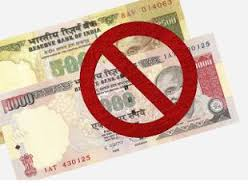 SBN, Specified Bank note, RBI, Grace period, condition, stipulation, format, passport, red channel, documentary proof, absent.