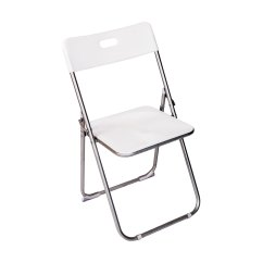 White Folding Chairs Aeron Chair Size C Plastic  Celebrate Party Hire