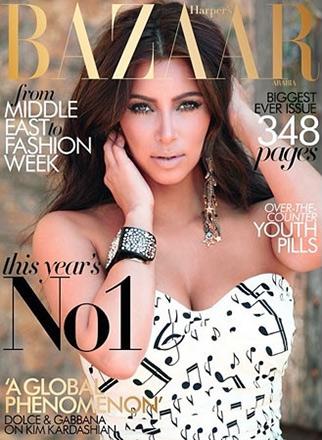 Kim Kardashian Covers Harpers Bazaar in Dolce and Gabbana Short dress