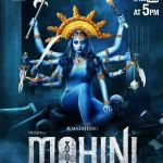 Mohini movie Online Download