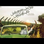 Pannaiyarum Padminiyum movie Online Download
