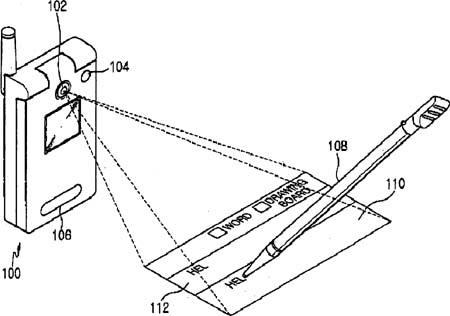Samsung Patent for Text Messaging through Virtual Screen