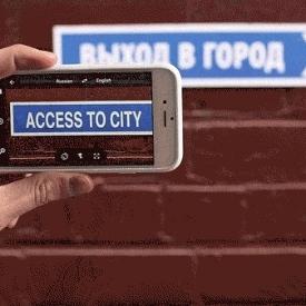 Telefonunuzun kamerasıyla çeviri yapın!