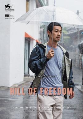 Montanha-da-liberdade_poster