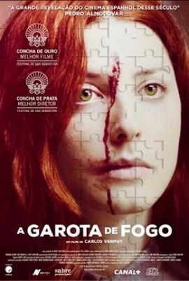 A-garota-de-fogo_poster