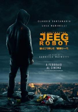 Meu-nome-e-jeeg-robot_poster