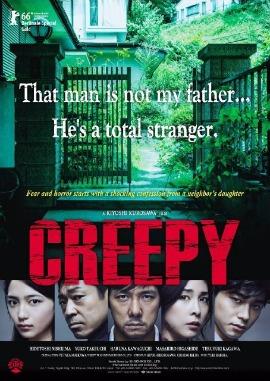 creepy_poster