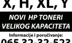 hp-toner-velikog-kapaciteta-laser-toneri-cena-srbija