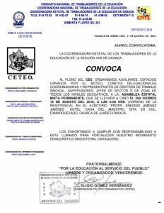 Convocatoria para la Asamblea Estatal Mixta Permanente el 12 de agosto de 2016