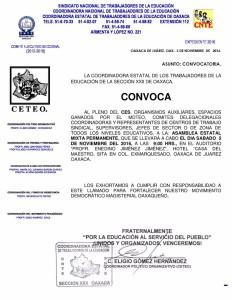 Convocatoria para la Asamblea Estatal Mixta Permanente el día 05 de noviembre de 2016