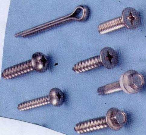螺絲 | 螺絲 | 螺絲扣件類 | 五金及工具 | | 產品列表 | 中經社 CENS.com