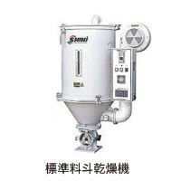 料斗乾燥機   塑膠機械   塑橡膠機械   機械   CENS.com