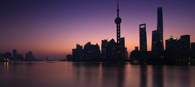 Kina je, jednom rječju, fascinantna!