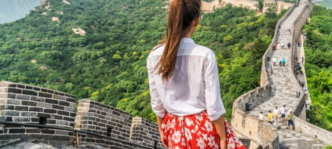 Au Pair in China – Lerne China kennen