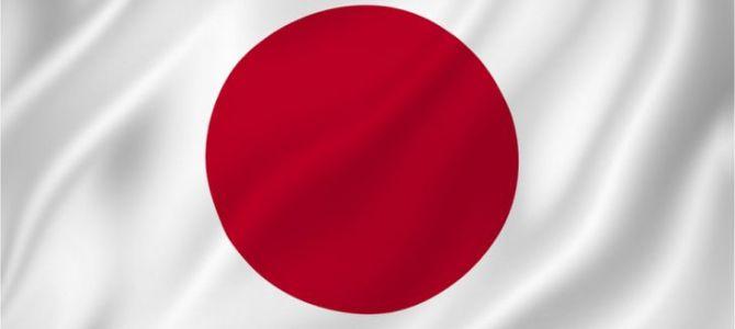 Vlada Japana dodjeljuje MEXT stipendije za 2020. godinu