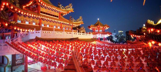 Kineska Nova godina – besplatna radionica u Banjaluci