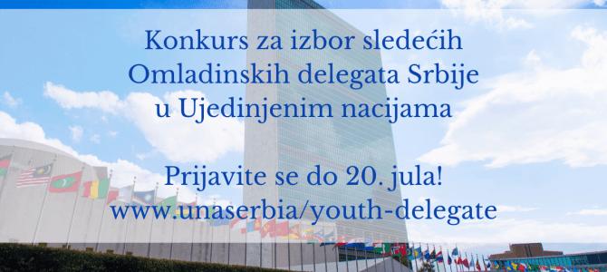 Konkurs za izbor omladinskih delegata Srbije u Ujedinjenim nacijama