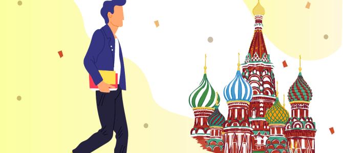 Obrazovni maraton – Aktualna Rusija