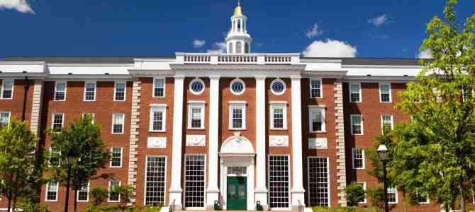 Stipendije na Harvardu