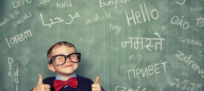 Nekoliko savjeta za lakše učenje ruskog jezika
