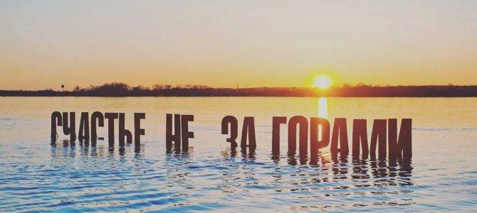 5 ruskih citata o sreći