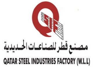 Image result for Qatar Steel Industry Factories WLL
