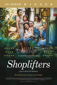 Shoplifters [Manbiki kazoku] (2019) - POSTPONED @ Centenary Centre | Peel | Isle of Man