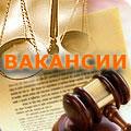 Свод законов Республики Беларусь