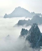 Of Mountains, Molehills and the Supernatural