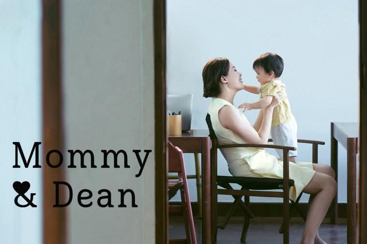 mommy-dean-ชุดให้นมลูก