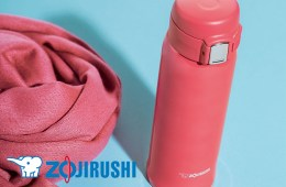 zojirushi-brand