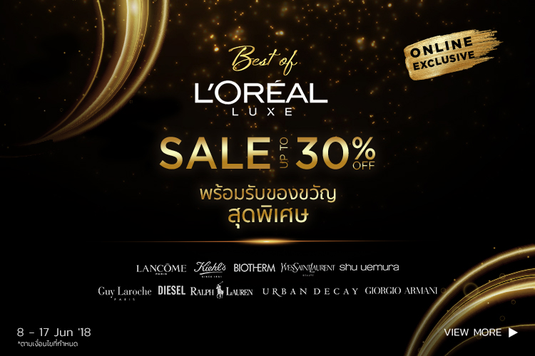 L'oreal Luxe Save up to 30% off