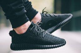 รองเท้า-Adidas-Yeezy main banner