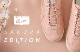 onitsuka_tiger_featured