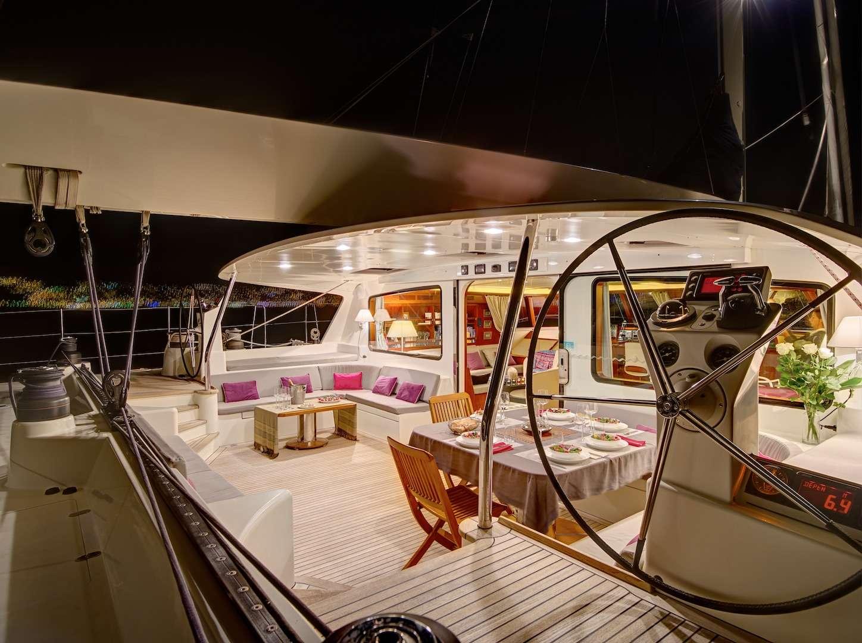 AZIZAM yacht image # 4