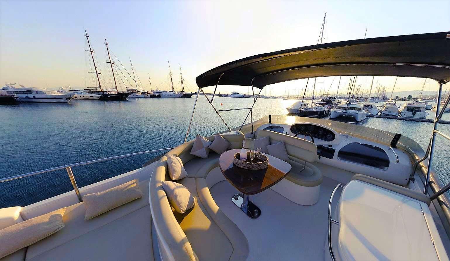 AVENTURA II yacht image # 4