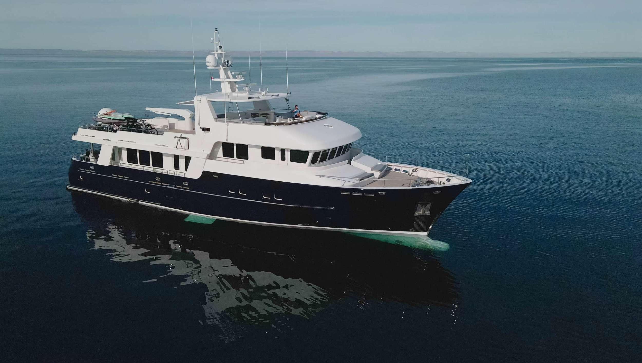 Main image of Samsara yacht