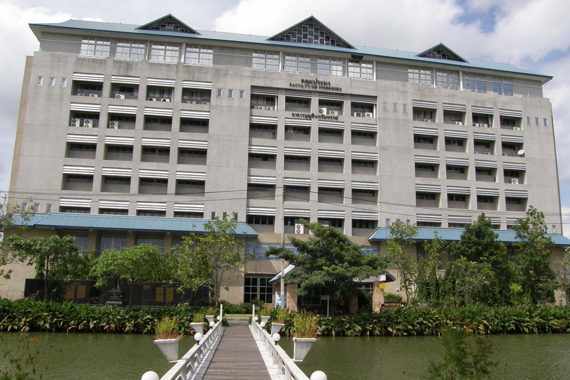 Faculty of Fisheries