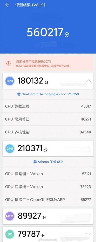 Xiaomi-Mi-10-AnTuTu