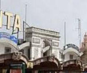 Centro Comercial Cita