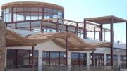 Centro Comercial La Marea
