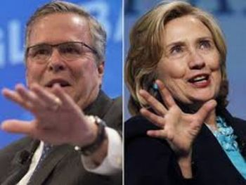 Clinton-Bush file photo