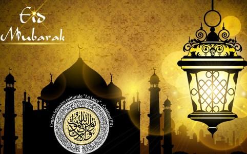 Fine Ramadan