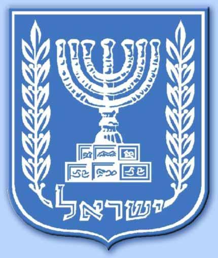 stemma dello stato d'israele